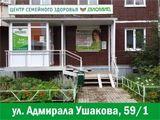 Клиника Диомид, фото №1