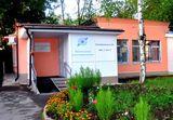 Клиника Пермский центр иммунопрофилактики, фото №1