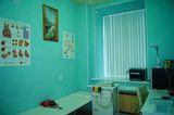 Клиника Медицина, фото №3